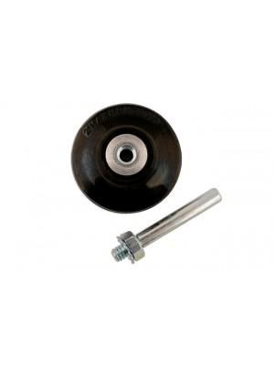 Abracs Quick Lock Backing Pad 75mm - Pack 1